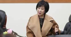 손혜원, '목포 부동산 투기의혹 유포' 제기한 네티즌 28명 경찰에 고소