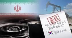 """EU, """"美의 이란산 원유수입금지 8개국 제재예외 종료 유감"""""""