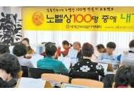 [비즈스토리] '초고속전뇌학습법'으로 독서·학습능력 수직 향상