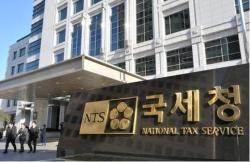 국세청 '헌병대' 납세자보호委, 부당 세무조사 17건 중지시켰다