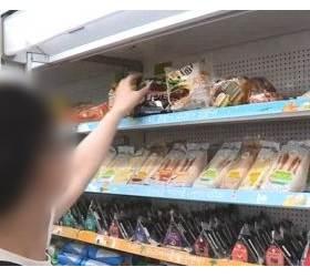 """삼각김밥 훔친 <!HS>취준생<!HE>에게 2만원 준 경찰 """"이제 시작하는 나이인데…"""""""