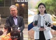 """박훈 변호사 """"모금운동 윤지오, 사기죄로 고발할 것"""""""