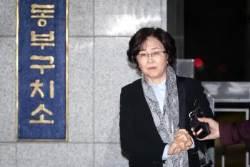 靑·환경부 특혜채용 문건만 수백개, 김은경·신미숙은 부인했다