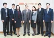 [로펌 대해부] 국내 대형 로펌 중 첫 의료 전담팀 구축…전문성 바탕 맞춤 솔루션 제공