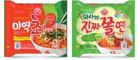 [<!HS>맛있는<!HE> <!HS>도전<!HE>] '미역초 비빔면''와사비 진짜쫄면'…여름 신제품 출시