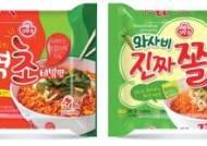 [맛있는 도전] '미역초 비빔면''와사비 진짜쫄면'…여름 신제품 출시