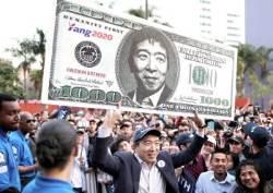 [서소문사진관]대통령 되면 매달 1000달러 주겠다는 괴짜 후보