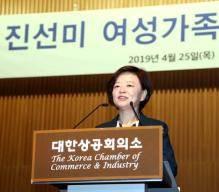 """진선미 """"여성 임원 비율 7년째 OECD 꼴찌…국가 개입 필요"""""""