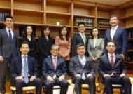 [로펌 대해부] 국내 최초 국제통상연구원 설립…우리 기업의 해외 진출투자 도와