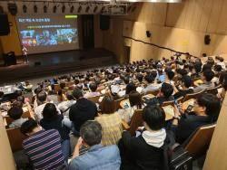 IT 개발자들의 축제…'판교판 우드스탁'에 2만 명 몰렸다