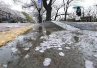오후부터 전국에 '봄비'…중부지방, 돌풍에 천둥·번개