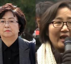 '<!HS>환경부<!HE> <!HS>블랙리스트<!HE> 의혹' 김은경·신미숙 재판 넘긴다