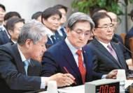 """노영민이 토로한 '웃픈 개각'···""""장관 제안하니 차관 달라더라"""""""