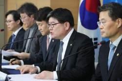 [단독] 文정부 채용비리 기준이면 '환경부 낙하산' 14명 퇴출
