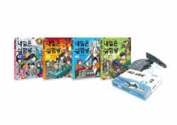 ㈜미래엔, 제37회 한국과학기술도서상 출판대상 수상