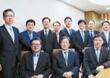 [로펌 대해부] 성공적 조직 개편, 세대교체 …'형사 분야 드림팀' 사사건건 맹활약