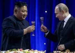 """김정은 """"더 없이 귀중한 친구"""" 푸틴 """"힘 합치면 산 옮길 수 있다"""""""