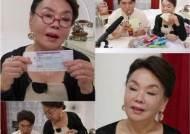 '마리텔' 김수미, 크리에이터 변신..욕 ASMR부터 장바구니 하울까지