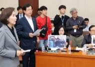 """여성단체들 """"성폭력을 정쟁 도구로 삼는 한국당 규탄"""""""