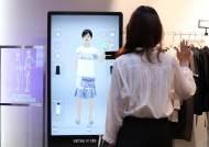 [서소문사진관]'내취향 100%' 내맘대로 커스터마이징, 24시간만에 입고 나갈수 있는 나만의 옷