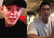 """경찰 """"차오름 오늘 조사""""…양호석에 폭행 피해설 수사 착수"""