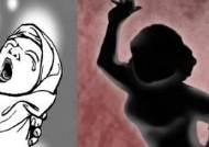 """아기 학대 위탁모 징역17년···""""일하는 엄마 죄책감 없어야"""""""