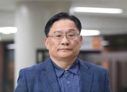 '공관병 갑질 혐의' 박찬주 전 대장 무혐의…아내는 기소