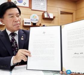 대전 동구청장이 <!HS>트럼프<!HE> 대통령 초청한 까닭은?...대전 방문희망 서한문 <!HS>백악관<!HE>에 보내