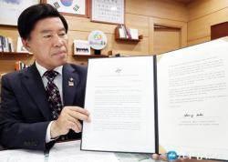대전 동구청장이 트럼프 대통령 초청한 까닭은?...대전 방문희망 서한문 백악관에 보내