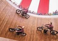 [leisure&] '라이더의 성지' 동유럽 4개국 모터사이클 투어
