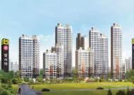 [주택명가] 3.3㎡당 1500만원대 공급가 파격적, '강남 4구'의 더블역세권 매력적