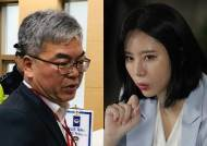 """""""장자연 문건 아는 것처럼 얼버무려""""···박훈, 윤지오 고발"""