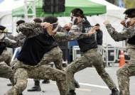 [서소문사진관]민과 군인은 하나. 국방도시 대전서 민군 화합 페스티벌 열려.