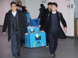 [월간중앙] 삼중고에 빠진 서초동 변호사들의 속앓이
