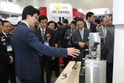 IoT형 가스자동화소화장치, '소방산업대상' 대통령 표창