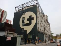 한국 진출 앞둔 중국 '샤오미 아파트' 유플러스 가보니