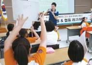 [함께하는 금융] 지역사회개발, 교육·장학사업 …'더불어 잘사는 사회를 만들기' 실천