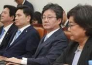 """바른미래 의원 13명 """"김관영, 사보임 되돌리면 불신임 안해"""""""