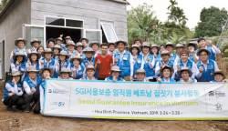[함께하는 <!HS>금융<!HE>] 저소득층 어린이 장학·의료·주거 등 미래 세대 성장·자립 지원 활동 펼쳐