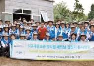 [함께하는 금융] 저소득층 어린이 장학·의료·주거 등 미래 세대 성장·자립 지원 활동 펼쳐