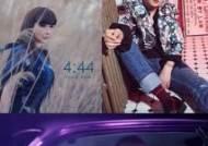 """박봄·김동한, 신곡 뮤비 KBS 부적격 판정..소속사 측 """"수정해 재심의 신청"""""""