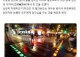 中 횡단보도 뭐가 달라 해외 네티즌들이 열광할까?