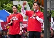 """한선교 """"문재인의 나라가 배현진 민주투사 만들어"""""""