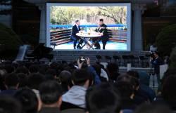 '판문점 선언 1주년' 엇갈린 남북…南 기념문화공연-北 대남비난