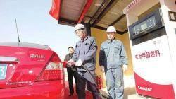 전기차 강국 이젠 '알코올'로 굴러가는 자동차 만든다고?