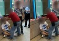 영화관에서 '어벤져스' 결말 외쳐 집단 폭행 당한 남성
