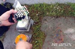 김포공항 화장실서 폭발물 발견?…X레이 찍어보니