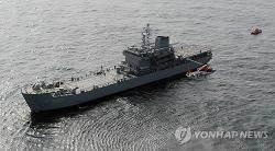 """韓주관 12개국 연합해상훈련에 日불참…""""초계기 갈등 여파"""""""