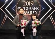 '트라하', 4월 달군 게임…'길고양이 이야기' 챌린지상 수상