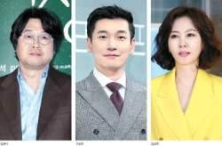 [55회 백상] 김윤석·조승우·김남주…품격 높이는 시상 라인업